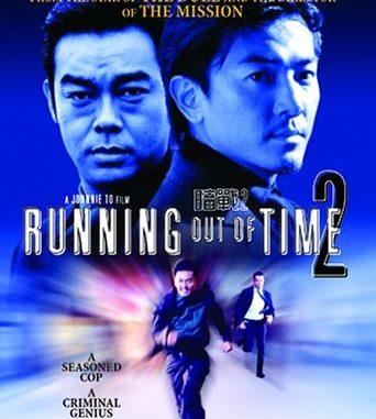 Czas Ucieka 2 okładka DVD