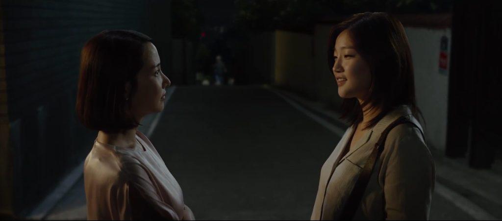 Parasite film koreański