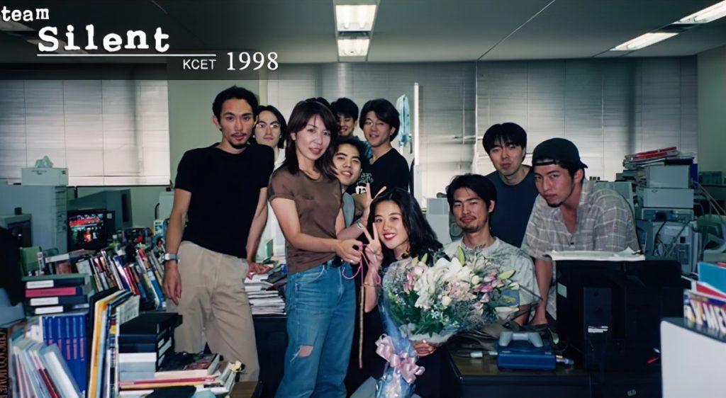 Team silent 1998